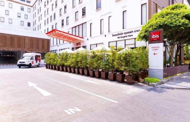 фото отеля Ibis Bangkok Nana изображение №9
