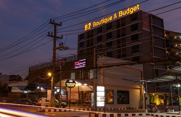 фото B2 Phuket Boutique & Budget изображение №10