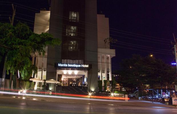 фото отеля Manita Boutique изображение №21