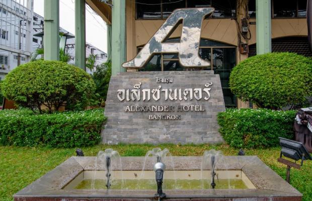 фотографии отеля Alexander Hotel изображение №15
