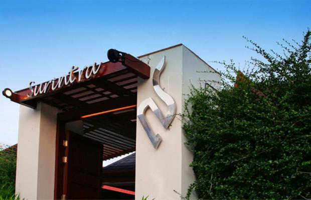 фото Surintra Boutique Resort изображение №6