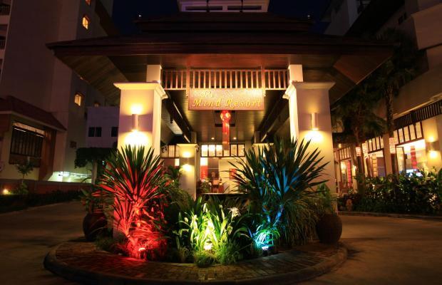 фото отеля Mind Resort изображение №29