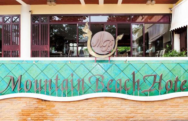 фотографии отеля Mountain Beach Hotel изображение №31