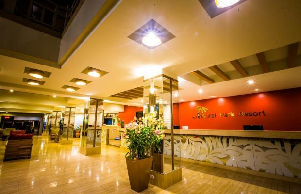 фото отеля Natural Park Resort изображение №37