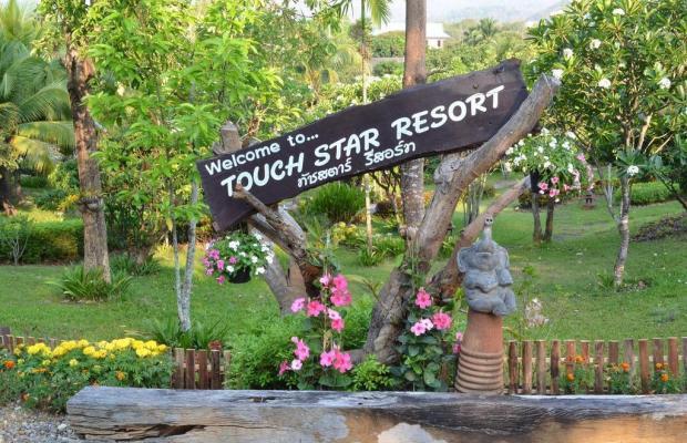 фотографии отеля Touch Star Resort изображение №3