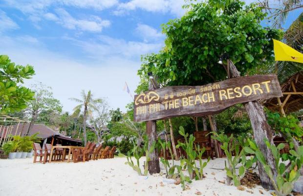 фото Phi Phi The Beach Resort изображение №2