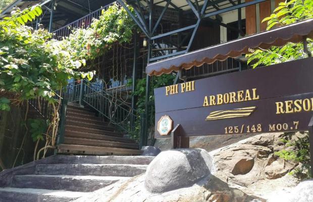 фото отеля Phi Phi Arboreal Resort изображение №5
