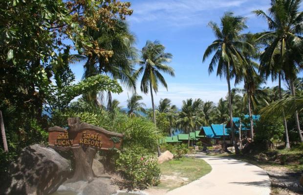 фото отеля Lucky Resort изображение №1