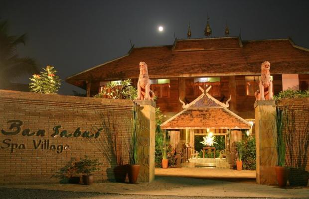 фотографии отеля Ban Sabai Village Resort & Spa изображение №15