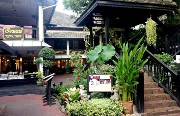 фото отеля Silom Village Inn изображение №1