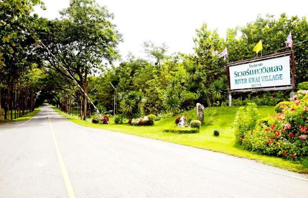 фотографии River Kwai Village Hotel (Jungle Resort) изображение №12