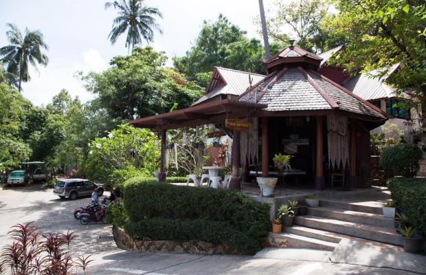 фото отеля Searine Samui Boutique Resort (ex. Serene Hill Resort & Spa) изображение №13