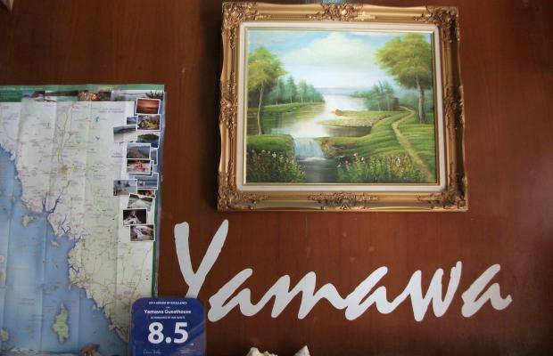 фото отеля Yamawa Guesthouse изображение №5