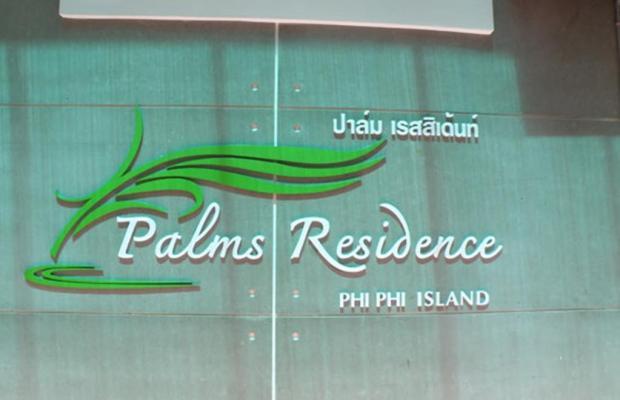 фото отеля Phi Phi Palms Residence изображение №1