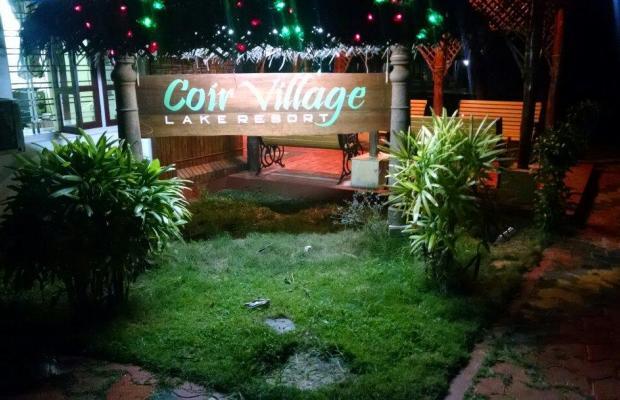 фото отеля Coir Village Lake Resort изображение №13
