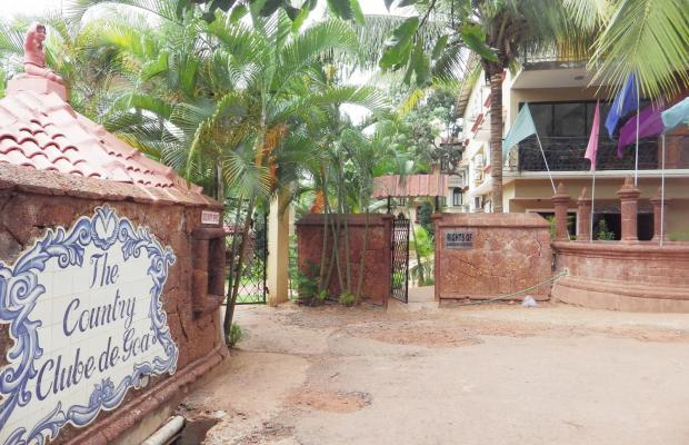 фотографии отеля Country Clube De Goa изображение №3