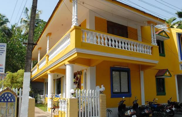фото отеля Don Joao Resort изображение №5
