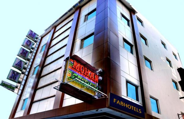 фото отеля Mohan International изображение №1
