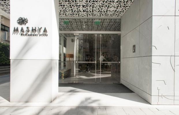 фото отеля Mendeli Street (ex. Adiv) изображение №1