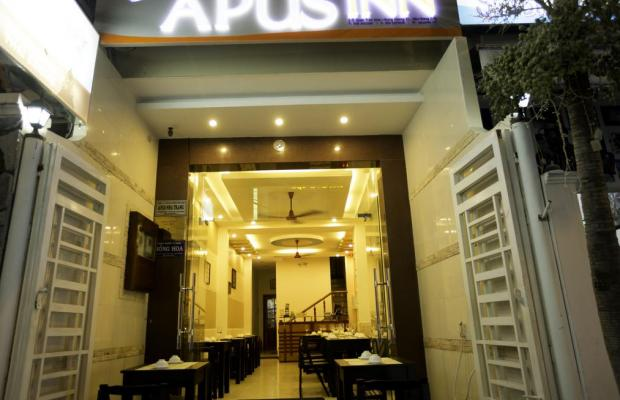 фото отеля Apus Inn (ex. Rosy Hotel) изображение №1