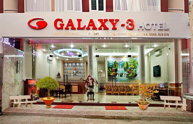 фото отеля Galaxy 3 Hotel изображение №1
