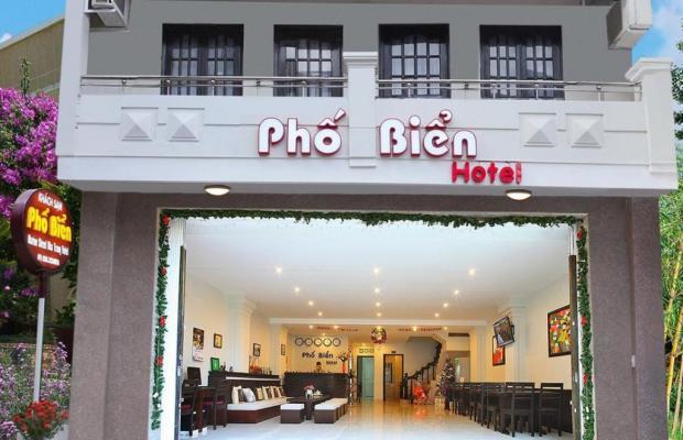 фото отеля Sea Town Hotel (Pho Bien Hotel) изображение №1