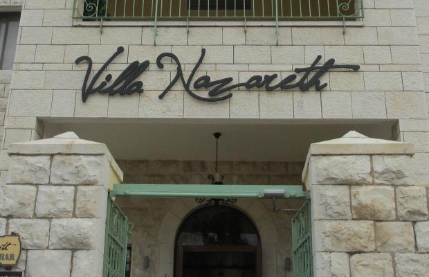фото Villa Nazareth изображение №26