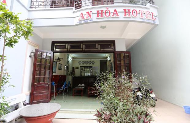 фото отеля An Hoa изображение №1