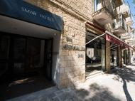 Smart Hotels Jerusalem Inn, 3*