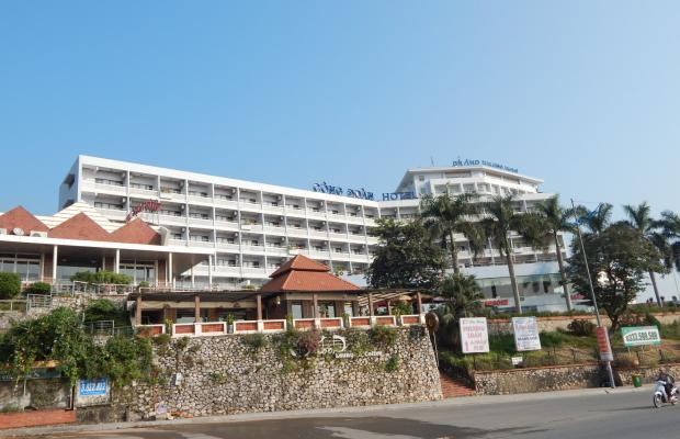 фото отеля Cong Doan изображение №1