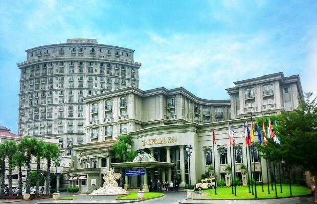 фото The Imperial Vung Tau изображение №134