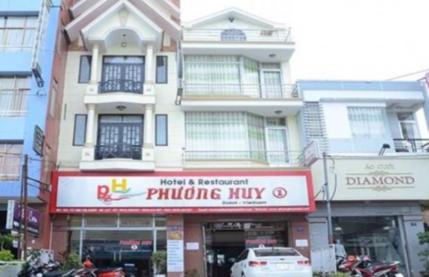фотографии отеля Phuong Huy 1 Hotel изображение №15
