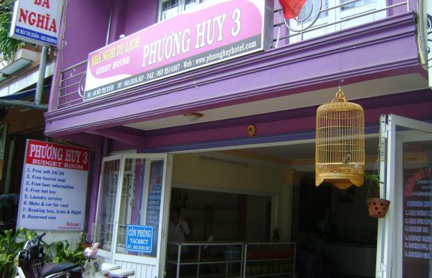 фото отеля Phuong Huy 3 изображение №1