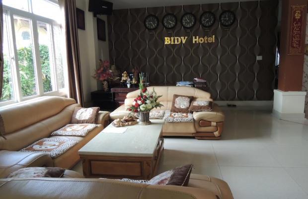 фото BIDV Hotel изображение №2