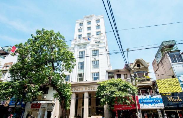 фото отеля Silk Path Hotel Hanoi изображение №1