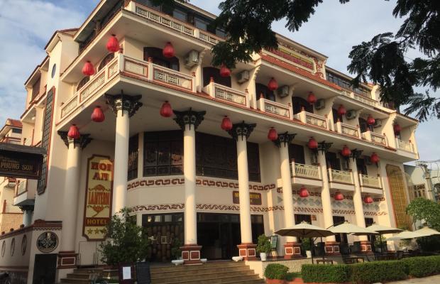 фотографии отеля Hoi An Lantern изображение №55