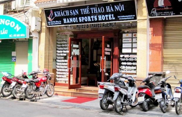 фотографии отеля Hanoi Sports Hotel (ex. Sunshine 1 Hotel) изображение №3