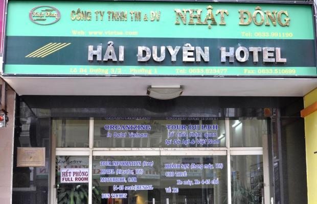 фото отеля Hai Duyen Hotel изображение №1