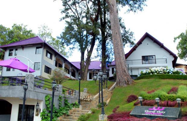 фото отеля Thanh Thuy Blue Water Hotel (ex. Empress Dalat) изображение №1