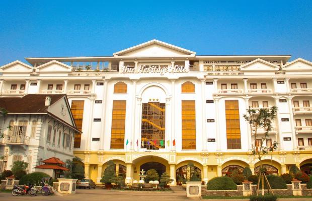 фото отеля Hue Heritage изображение №1