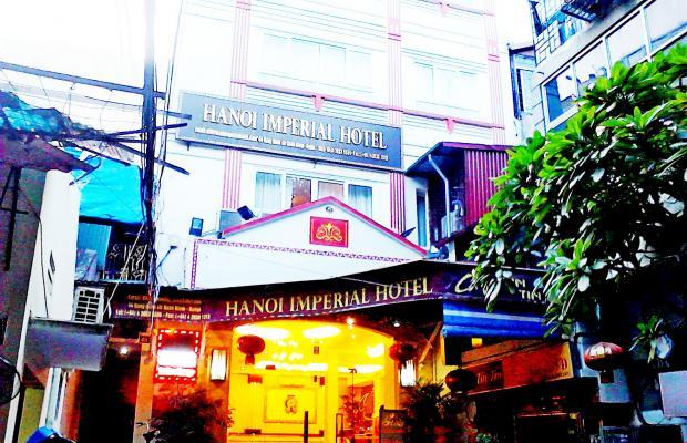 фотографии отеля Hanoi Imperial Hotel изображение №7