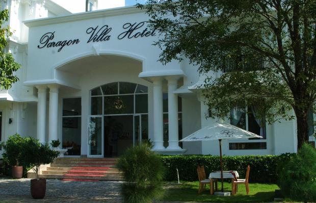 фото Paragon Villa Hotel изображение №30