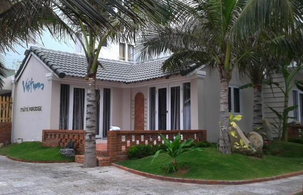 фотографии отеля Muine Paradise Resort изображение №23