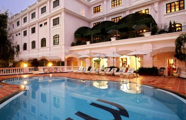 фото отеля Saigon Morin изображение №1