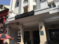 Annam Legend Hotel (ex. Hoa Binh Palace), 3*