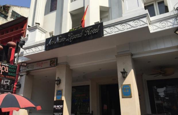 фото отеля Annam Legend Hotel (ex. Hoa Binh Palace) изображение №1