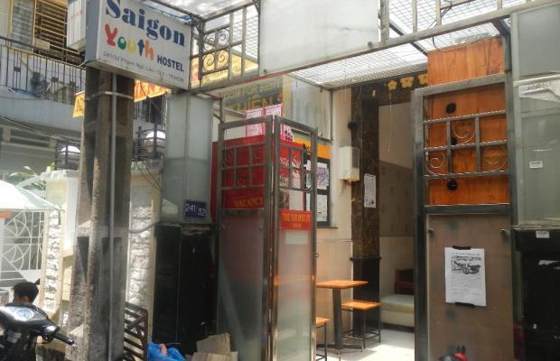 фото отеля Saigon Youth Hostel изображение №1
