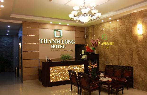 фотографии Thanh Long Da Lat Hotel изображение №16