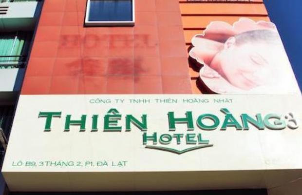 фотографии Thien Hoang Hotel изображение №4