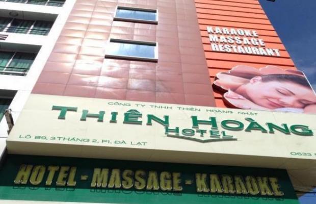 фотографии отеля Thien Hoang Hotel изображение №3